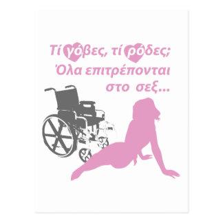 Wheelchair Humour in Postcard