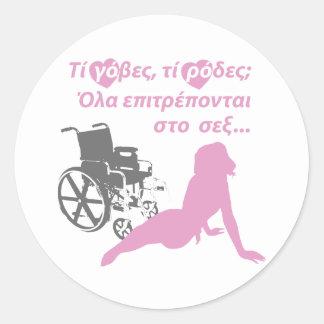 Wheelchair Humour in Round Sticker