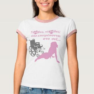 Wheelchair Humour in Tshirts