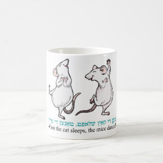 """ When the cat sleeps, the mice dance"" Coffee Mug"