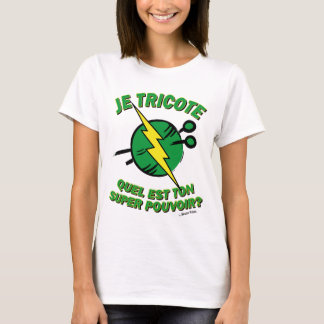 Which is your super power?  Edition Grass T-Shirt