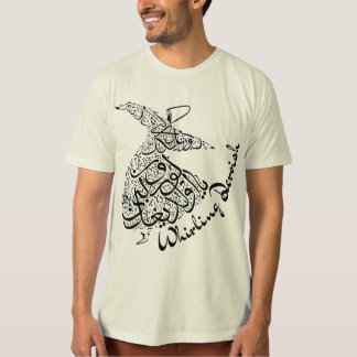 whirling, dervishes, jaleluddin, rumi, shirt, t-shirt