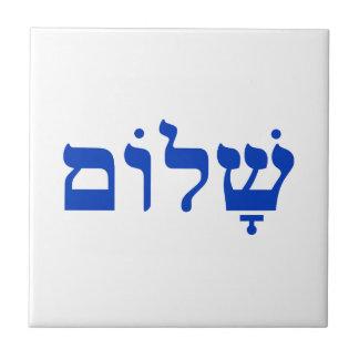 White and Blue Shalom Tile