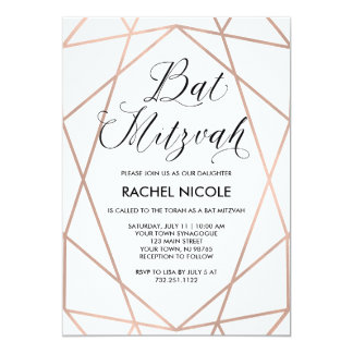 White and Faux Rose Gold Geometric | Bat Mitzvah Card