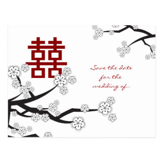 White Cherry Blossom Chinese Wedding Save The Date Postcard