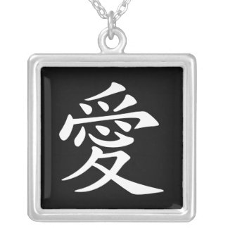 White Chinese Love Symbol Silver Plated Necklace