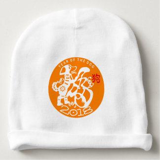 White Dog Papercut Chinese New Year 2018 B Beanie Baby Beanie