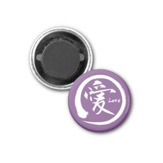 White enso circle | Japanese kanji symbol for love Magnet