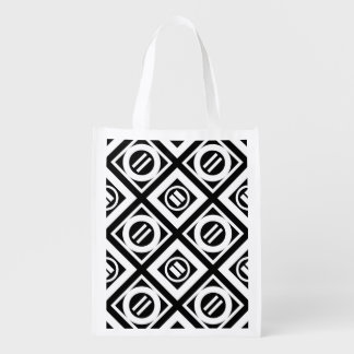 White Equal Sign Geometric Pattern on Black