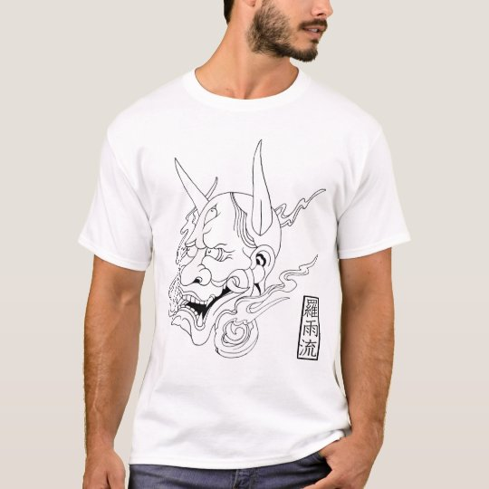 White Hanya Shirt