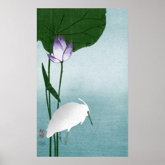 White heron and lotus (Hasu ni shirasagi) Poster