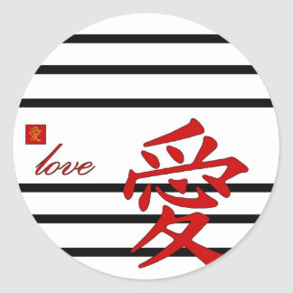 White Kanji Love Collection Stickers
