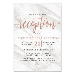 invites for wedding reception