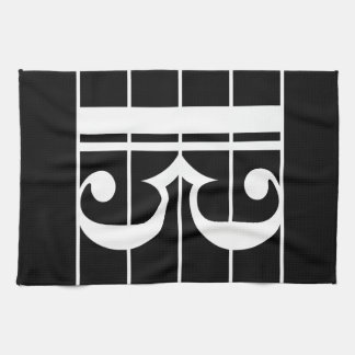 White-on-Black Alto Clef Kitchen Towel
