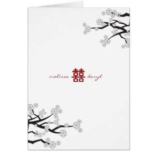 White Sakura Cherry Blossoms Wedding Thank You Card
