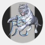 White Tiger and Chinese Symbol Classic Round Sticker