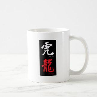 White Tiger Red Dragon Mugs
