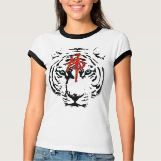 White Tiger Tees