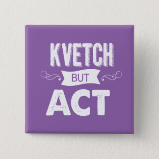 Who doesn't like a nice, lavender 15 cm square badge