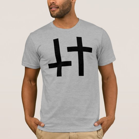 why religion? T-Shirt
