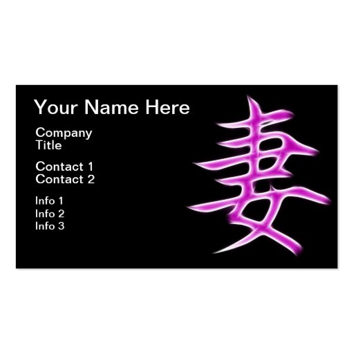Wife Japanese Kanji Calligraphy Symbol Business Cards