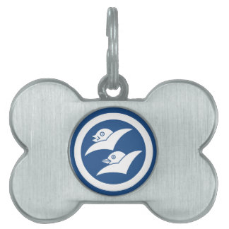 Wild geese for the Masuyama 1 Pet Name Tag