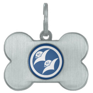 Wild geese for the Masuyama 2 Pet ID Tags