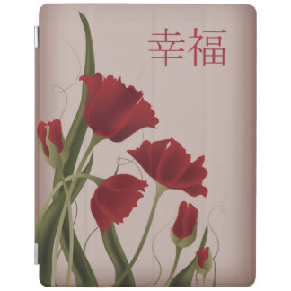 """Wild red poppies """"Happiness"""" iPad cover"""