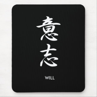 Will - Ishi Mouse Pad