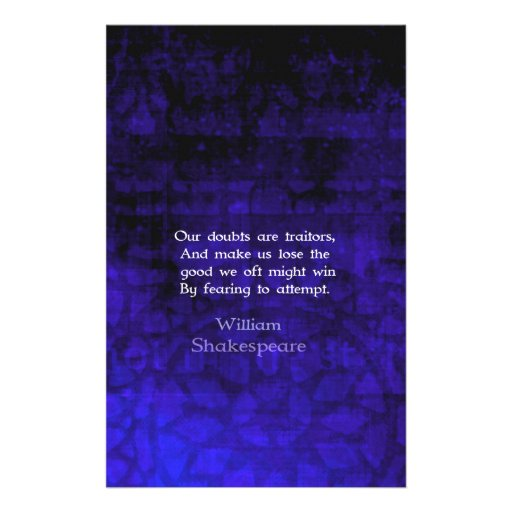 William Shakespeare Inspirational Courage Quote Stationery Design