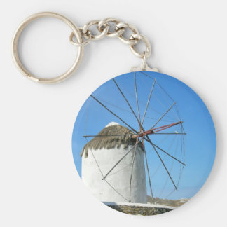 Windmill Key Ring