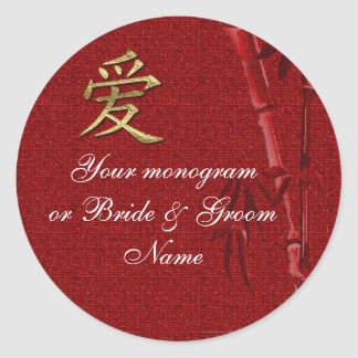 Wine Bottle or Beer Labels Asian LOVE Wedding Stickers