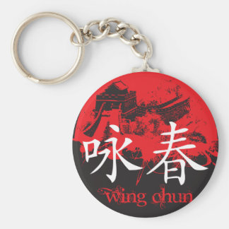 Wing Chun Key Chain