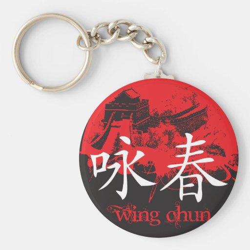 Wing Chun Key Chain
