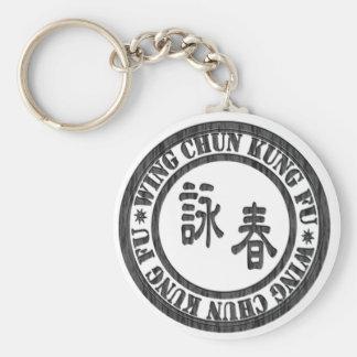 Wing Chun Keychain -ST3