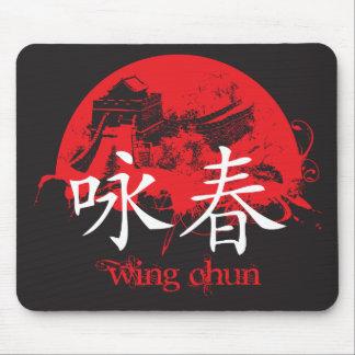 Wing Chun Mousepad