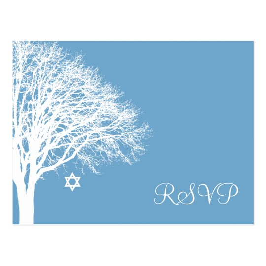 Winter Oak Tree Blue White Bat Mitzvah RSVP Postcard