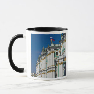 Winter Palace and Hermitage Museum Mug