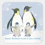 Winter Penguins, Joyous Holidays Envelope Stickers