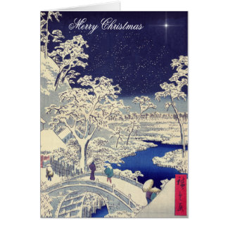 Winter Scene illustrated Christmas card