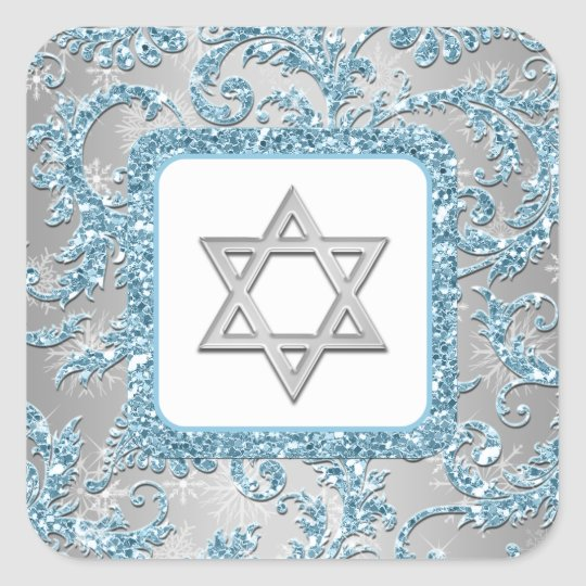 Winter Wonderland Damask Bat Mitzvah Sticker 6