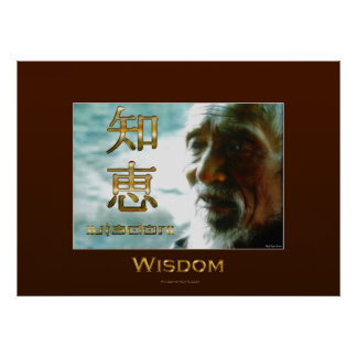 WISDOM (Kanji) Asian Teachings Art Poster