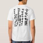 Wisdom of the Ace - Bokuto Owl - Kanji Version Tshirt