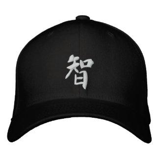 Wisdom (White Thread) Embroidered Hat