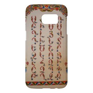With Armenian Alphabet