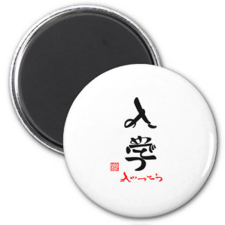 With entrance you question the me, (marking) 6 cm round magnet