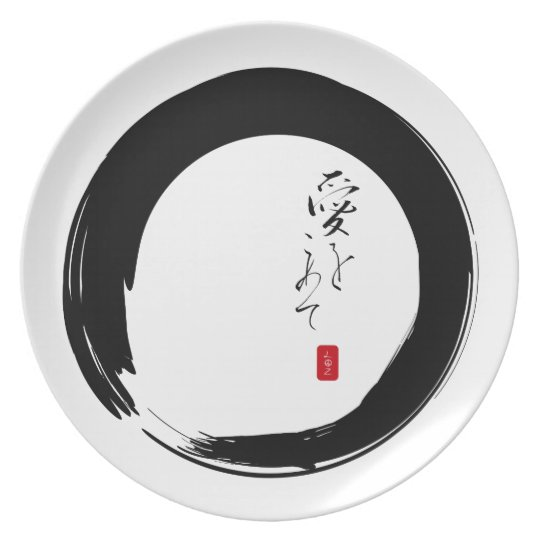 """""""With Love"""" Enso Circle Plate"""