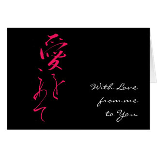 """With Love"" in Lipstick Pink Card"