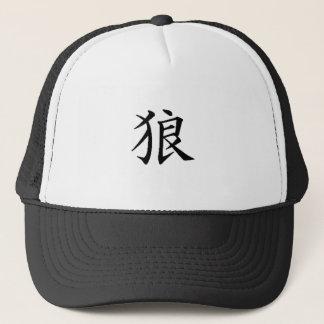 Wolf kanji cap