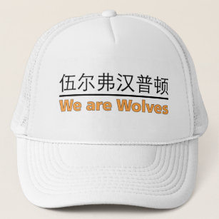 92999d08bf0 Wandering Wolves Gifts   Gift Ideas